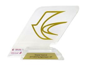 中國東方航空 Top Agent Award (2017-2018)